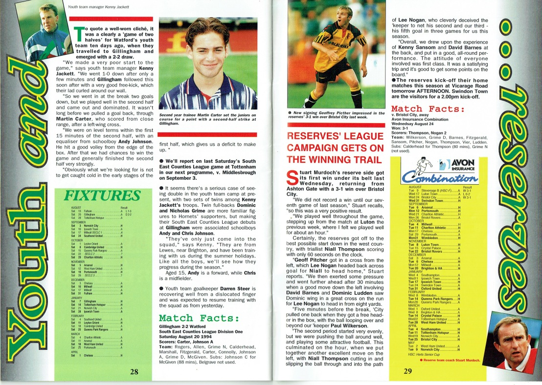 Scan 12